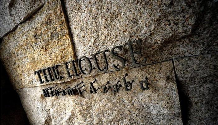 Элитные однокомнатные апартаменты «The House» в Токио