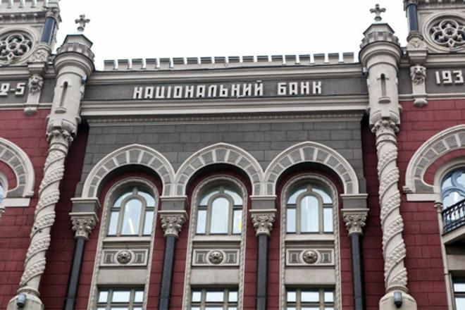 Список обанкротившихся с начала года украинских банков