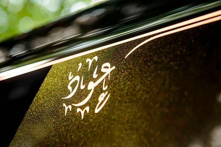 Фото | Надпись на арабском языке на кузове Rolls-Royce