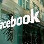 Марк Цукерберг откроет профессиональную соцсеть Facebook at Work