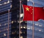 Китайский финансовый рынок открывается для иностранных инвесторов