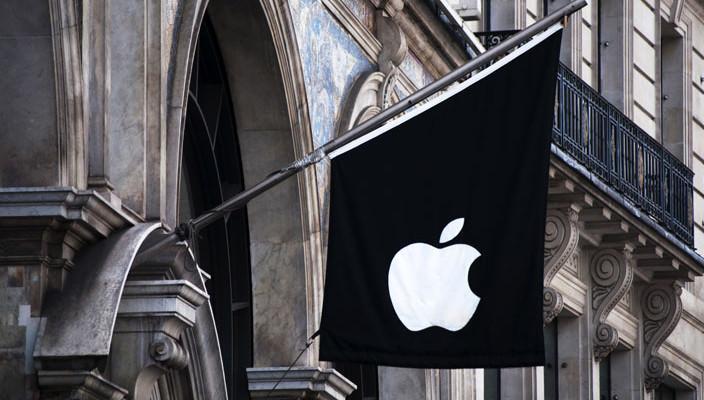 Apple купила стартап Musicmetric