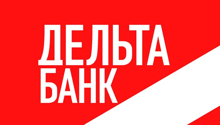 Банки помогают солдатам, которые борются за целостность Украины
