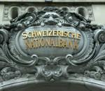 Швейцарские банки опасаются наплыва инвестиций из России