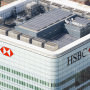 HSBC за два года снизит расходы на 4,5 млрд долл.