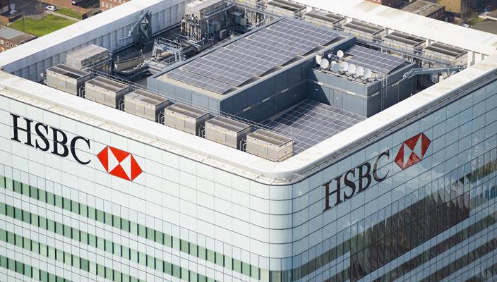 Банк HSBC за два года снизит расходы на 4,5 млрд долл.