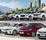 Оригинальные запчасти Тойота на toyotapart.com.ua, гарантия