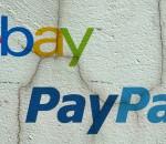 Компании eBay и PayPal разделились окончательно