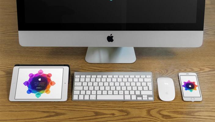 BigMag: интернет-магазин Apple и аксессуаров в Украине