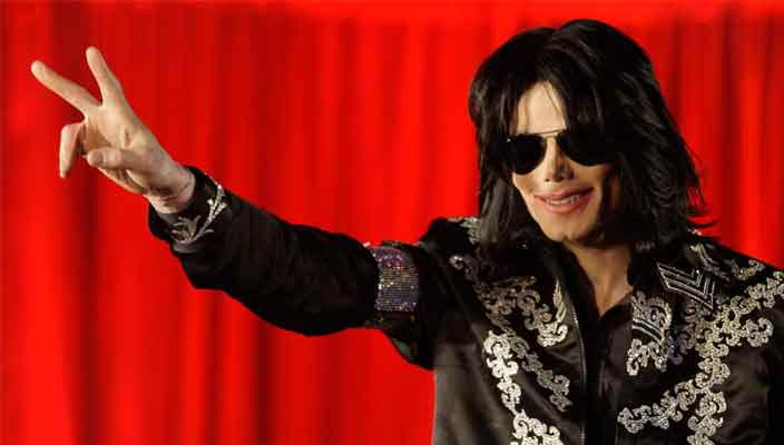 Состояние Майкла Джексона