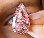 Уникальный розовый алмаз в 15,38 карата