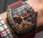 Часы-скелетоны Richard Mille RM 50-01 G-Sensor | фото, цена