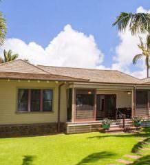 Пляжный дом Уилла Смита на Гавайях