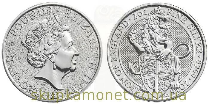 Монета «Звери Королевы»
