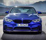 Новое спортивное купе BMW M4 CS: официально в Шанхае | фото