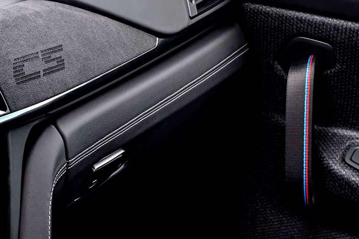 Кожаная отделка бардачка BMW M4 CS