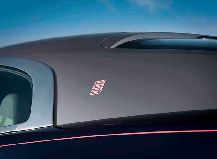 Спецверсия Rolls-Royce Wraith Busan Edition