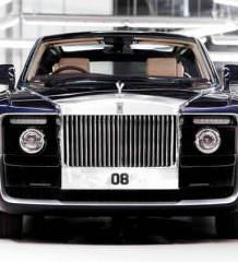 Создан Rolls-Royce Sweptail за $13 млн в одном экземпляре