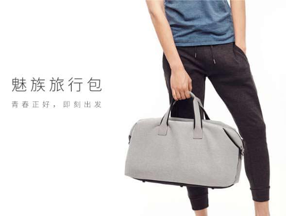 Водонепроницаемая сумка Meizu: цена $39 в рознице