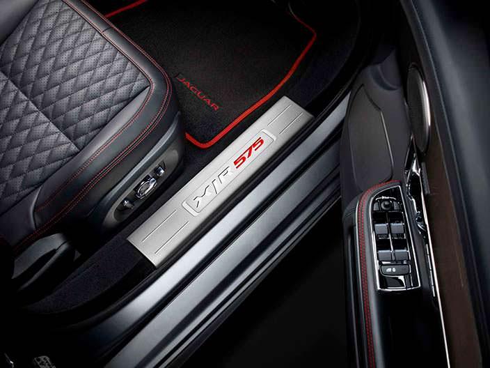 Дверные пороги Jaguar XJR575