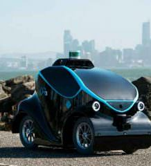 В OTSAW создан робот O-R3 с дроном для патрулирования улиц