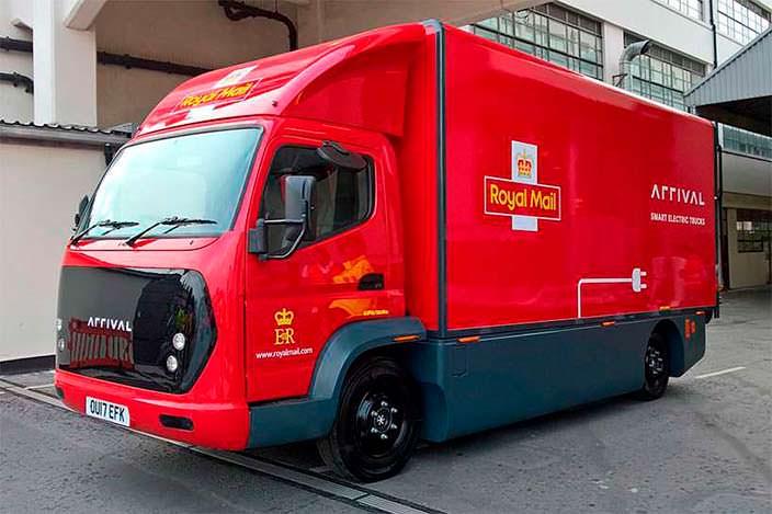 Электрический почтовый грузовик Royal Mail и Arrival