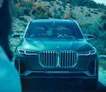 Большой внедорожник BMW X7 дебютирует на IAA 2017 | фото