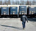 Международный логистический оператор DSV Logistics в Украине