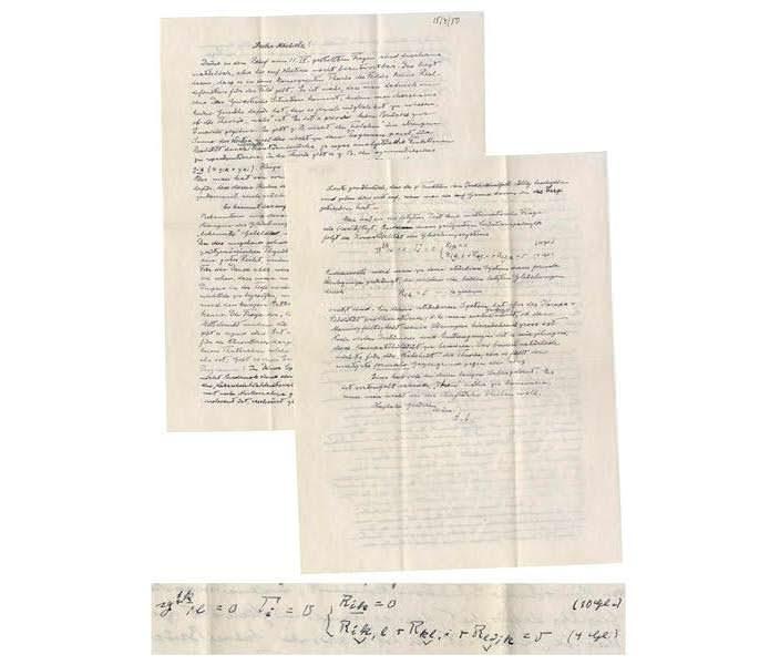 Письмо Альберта Эйнштейна с размышлениями о боге