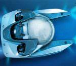 Представлена мини-подлодка Aston Martin за $4 млн | фото