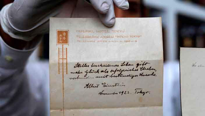 «Рецепт счастья» Эйнштейна продан на аукционе за $1,56 млн