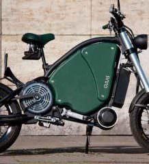 The Gulas PI1S: педальный мотоцикл с запасом хода на 200 км