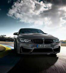 Вышла новая BMW M3 CS: 453-сил, скорость 280 км/ч | фото