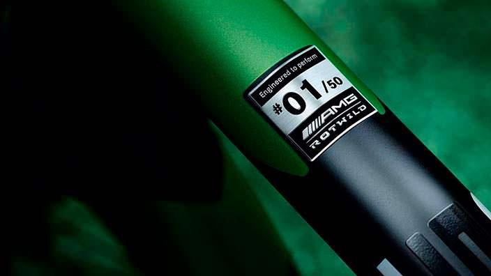 Велосипед Mercedes-Benz Rotwild RS.2: выпустят 50 штук