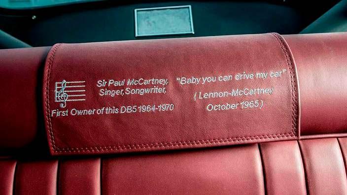 Aston Martin DB5 принадлежал Полу Маккартни в 1964 - 1970 гг.