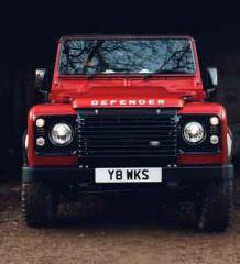Старый Land Rover Defender посвятили 70-летию компании | фото