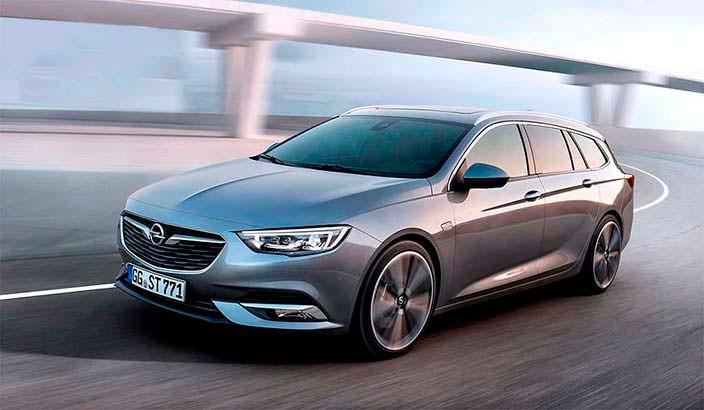 Opel Insignia. Лучший автомобиль 2018 года