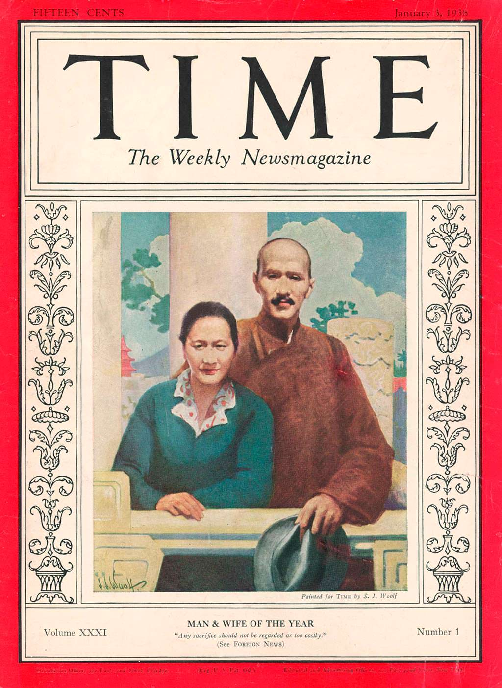 1937 год. Чан Кайши и Сун Мэйлин на обложке Time