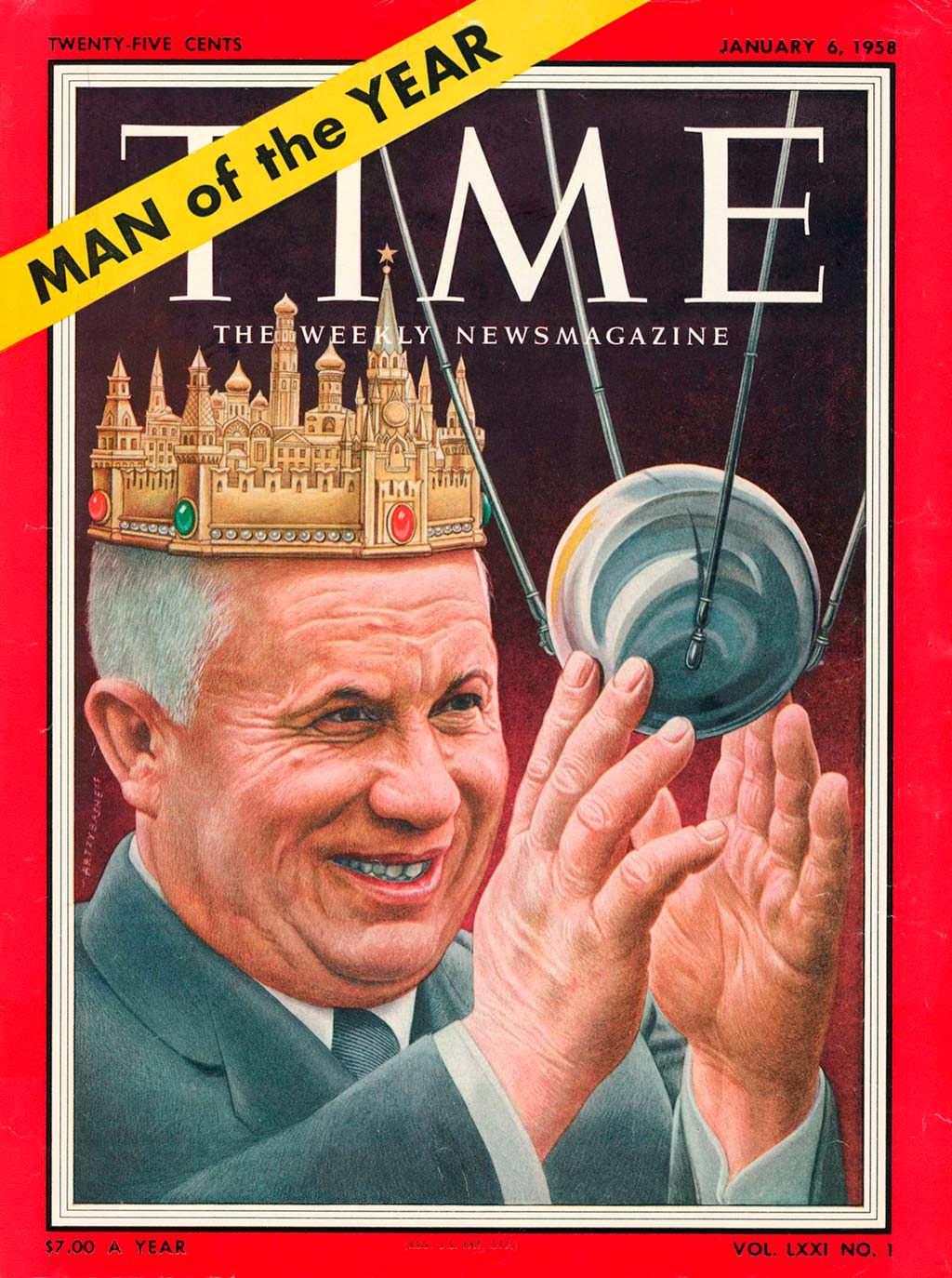 1957 год. Секретарь ЦК КПСС Никита Хрущёв на обложке Time