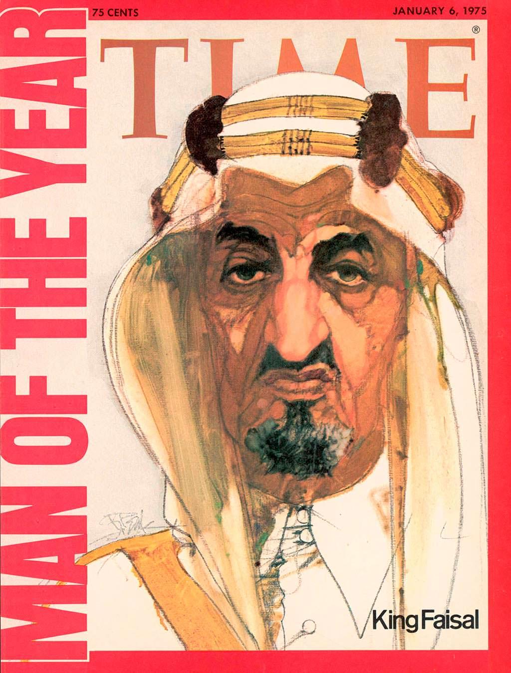 1974 год. Король Фейсал ас-Сауд на обложке Time