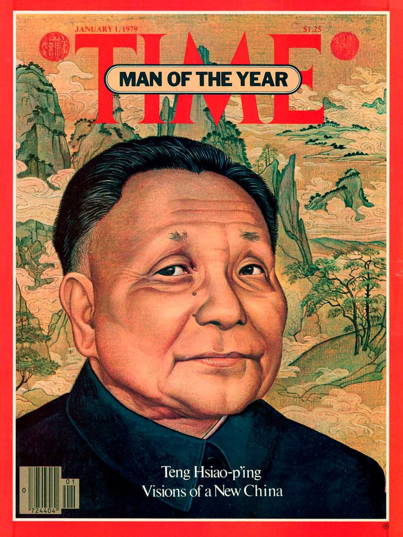 1978 год. Вице-премьер Китая Дэн Сяопин на обложке Time