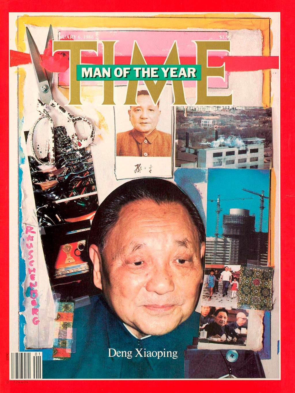 1985 год. Руководитель Китая Дэн Сяопин на обложке Time