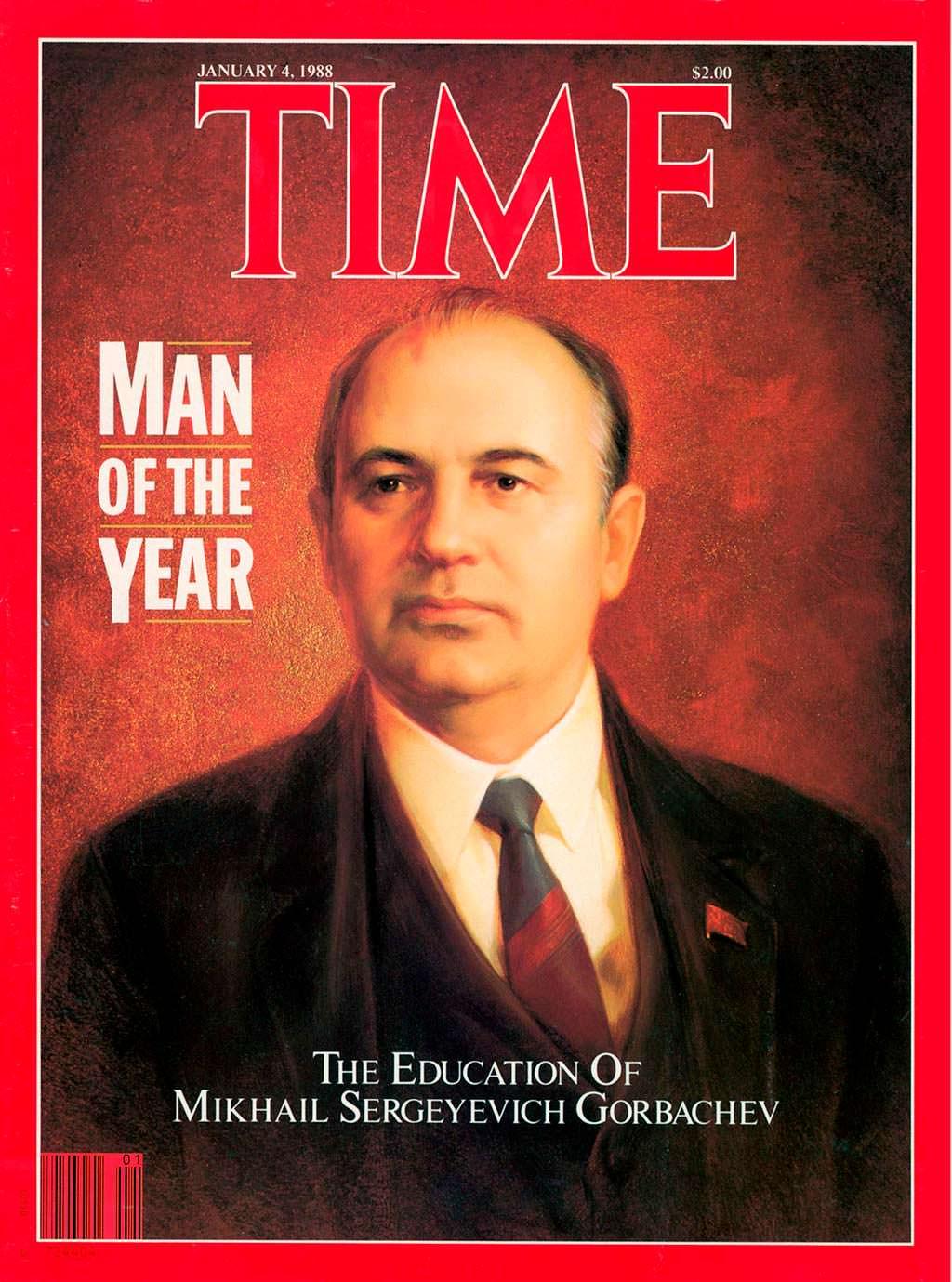 1987 год. Глава ЦК КПСС Михаил Горбачёв на обложке Time