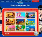 Вулкан Оригинал - казино, заслуживающее внимания