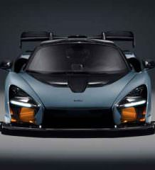 McLaren P15 в честь Айртона Сенны: только 500 шт. | фото, цена