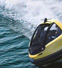 Компания Jet Capsule показала мини-катер длиной 5 метров