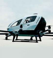 Пассажирский дрон Ehang 184 в тестовых полетах на видео
