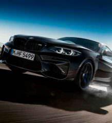 BMW M2 Coupe перешла на темную сторону в спецверсии | фото