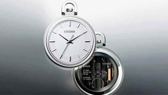 Citizen выпустил карманные часы с погрешностью ±1 сек. в год