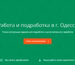 Kabanchik.ua - работа для всех, с гарантией оплаты